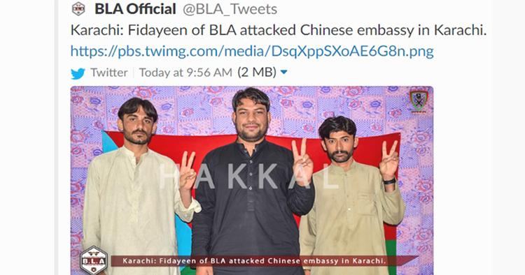 Photo of three terrorist of china consulate attacl