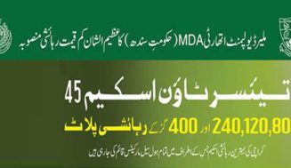 MDA Announced New Housing  Project Taiser Town, Last date 30 March 2019