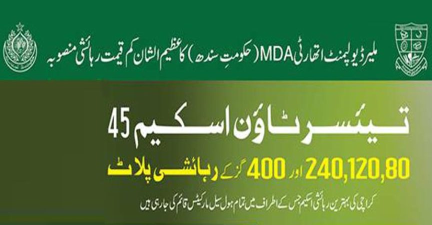 MDA Announced New Housing Project Taiser Town, Last date 30 March