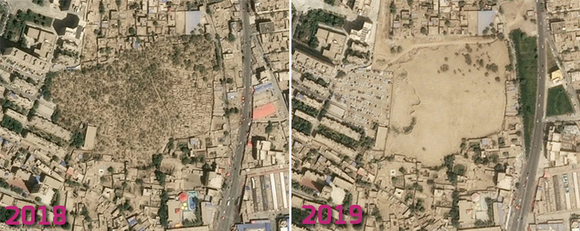 Satellite images were taken on 24th April 2018 (left) and 30th September 2019 (right)