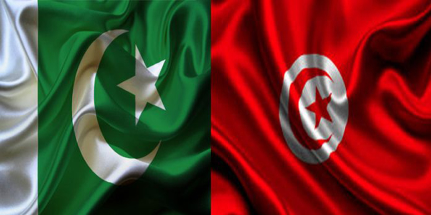trade agreement between pakistan and tunisia