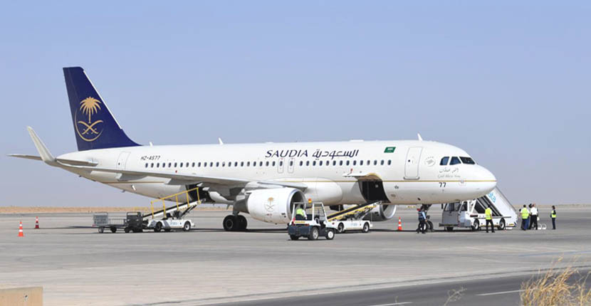 Saudi flight forced to turn around after woman forgets baby at airport