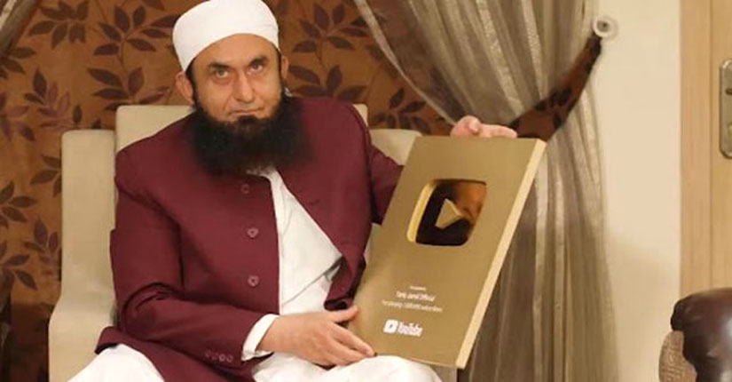 Maulana Tariq Jameel got a big reward from YouTube for reaching 1m subscribers