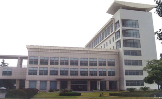 The Wuhan Institute of Virology is ten miles from the start of the outbreak.  Credit: Wuhan Institute of Virology